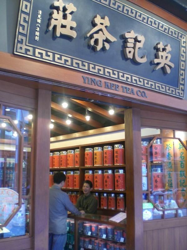 Ying-Kee-Tea-house.jpg